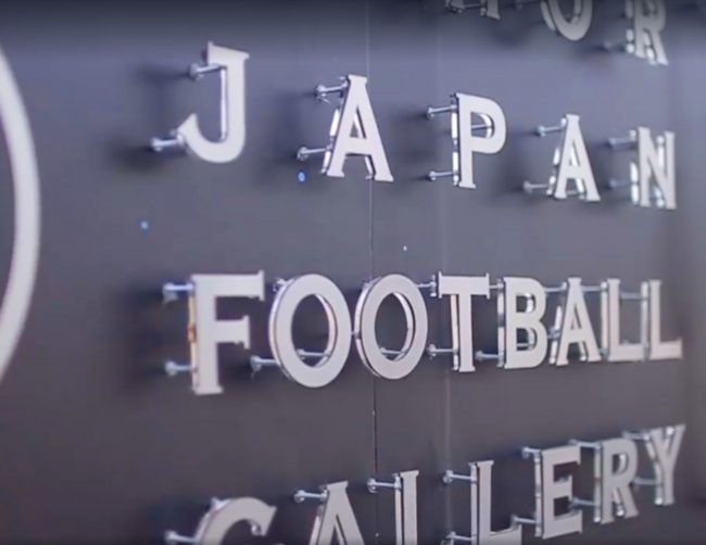 Johor Japan Football Gallery
