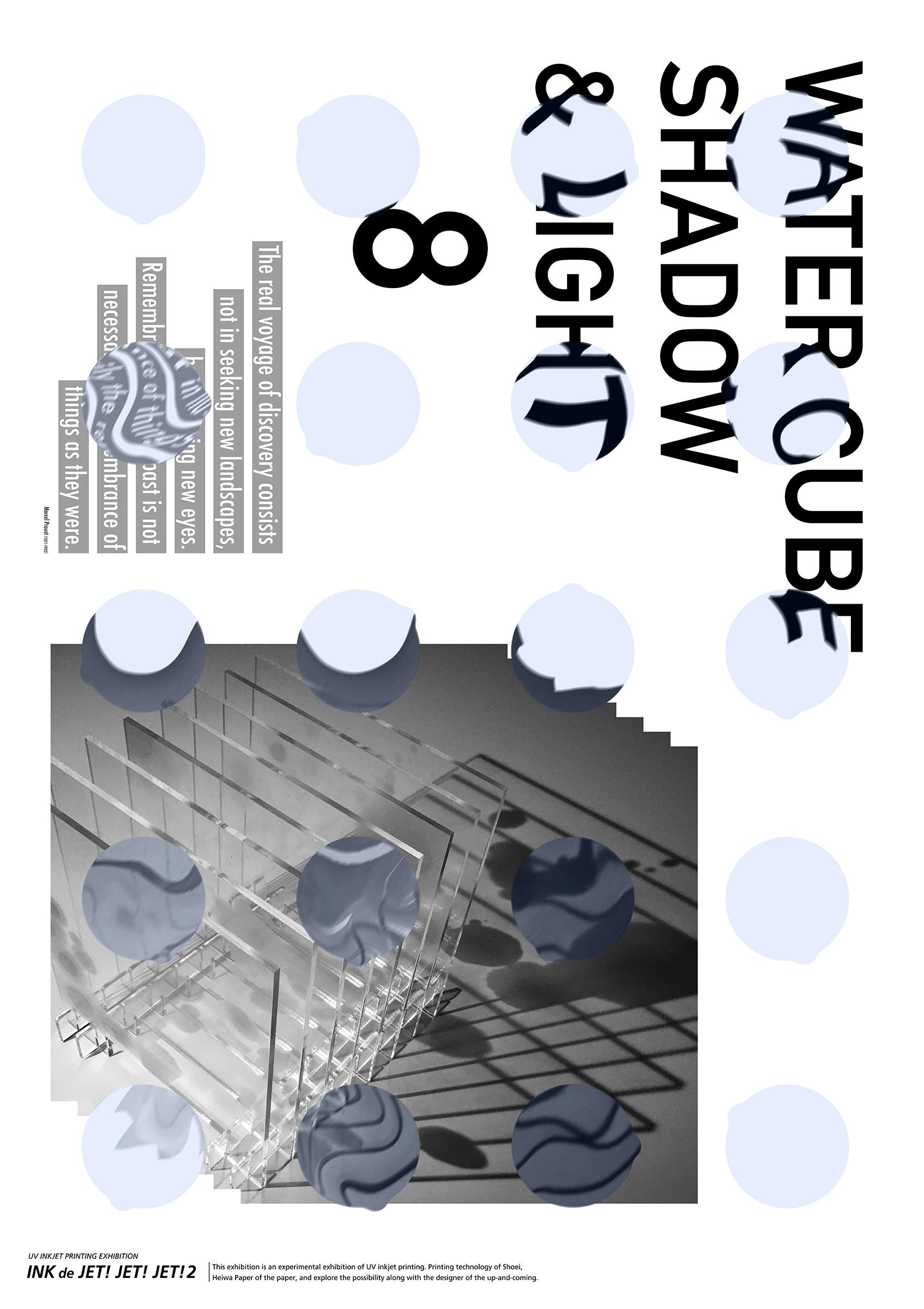 watercube_1