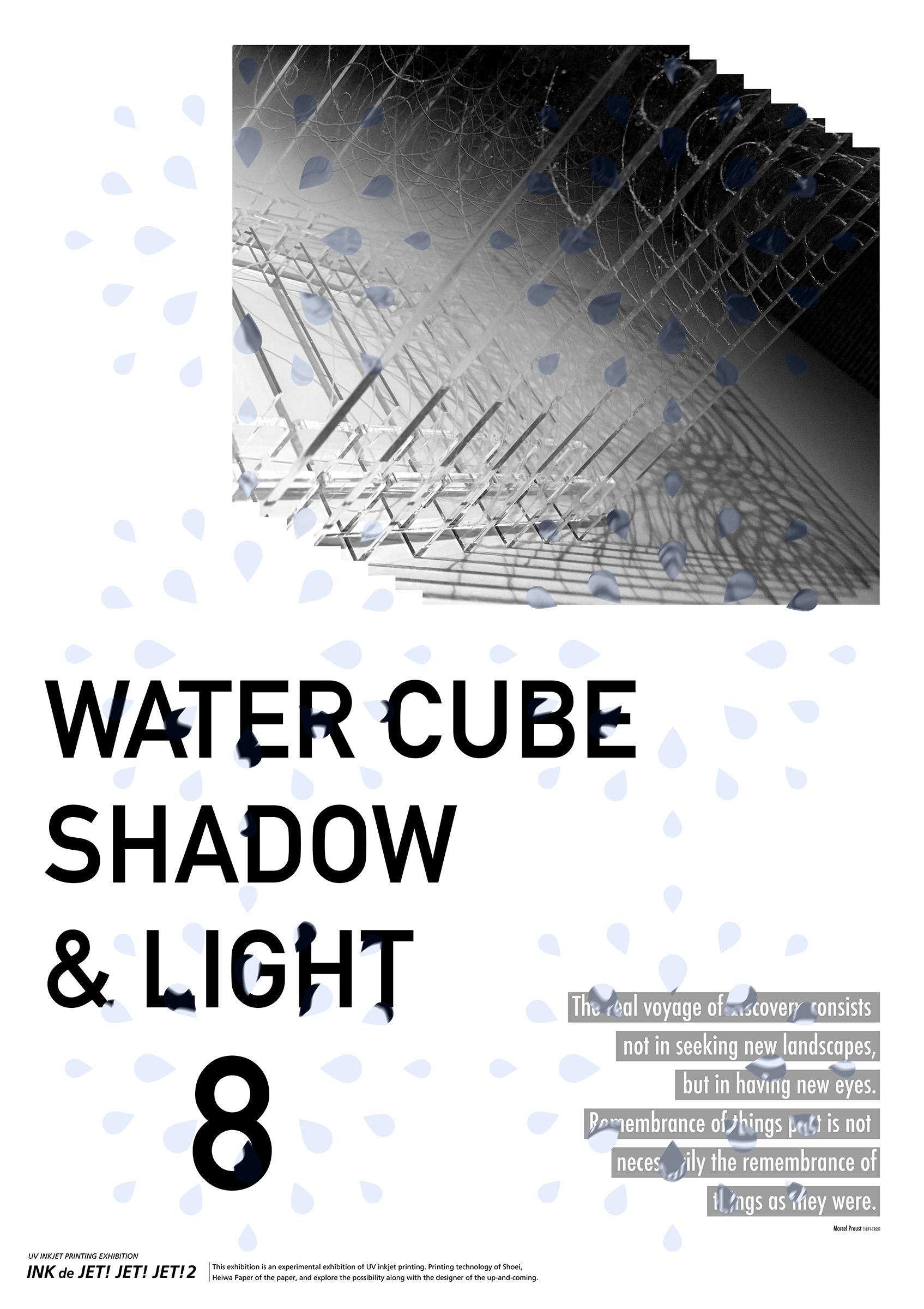 watercube_3