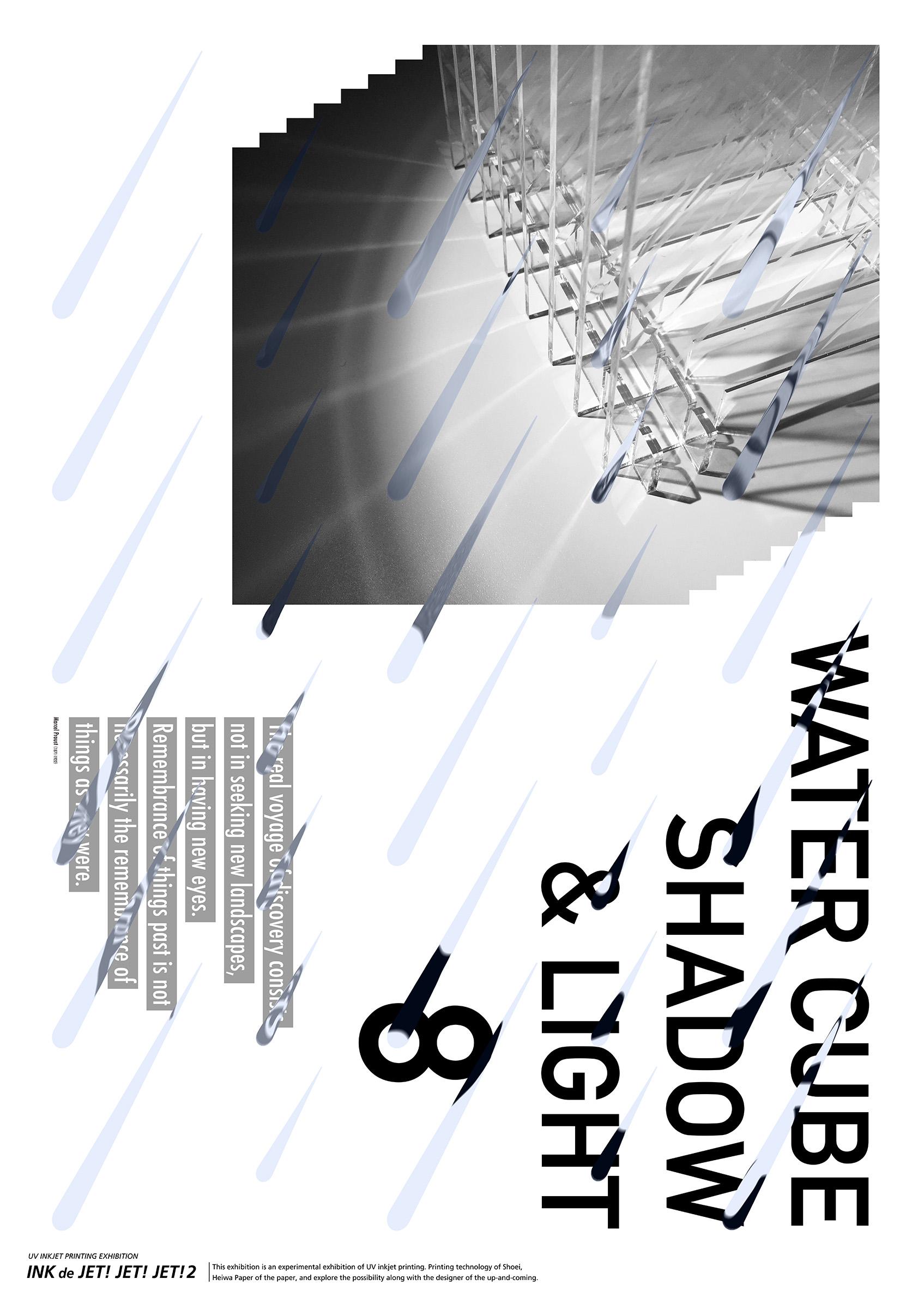 watercube_4