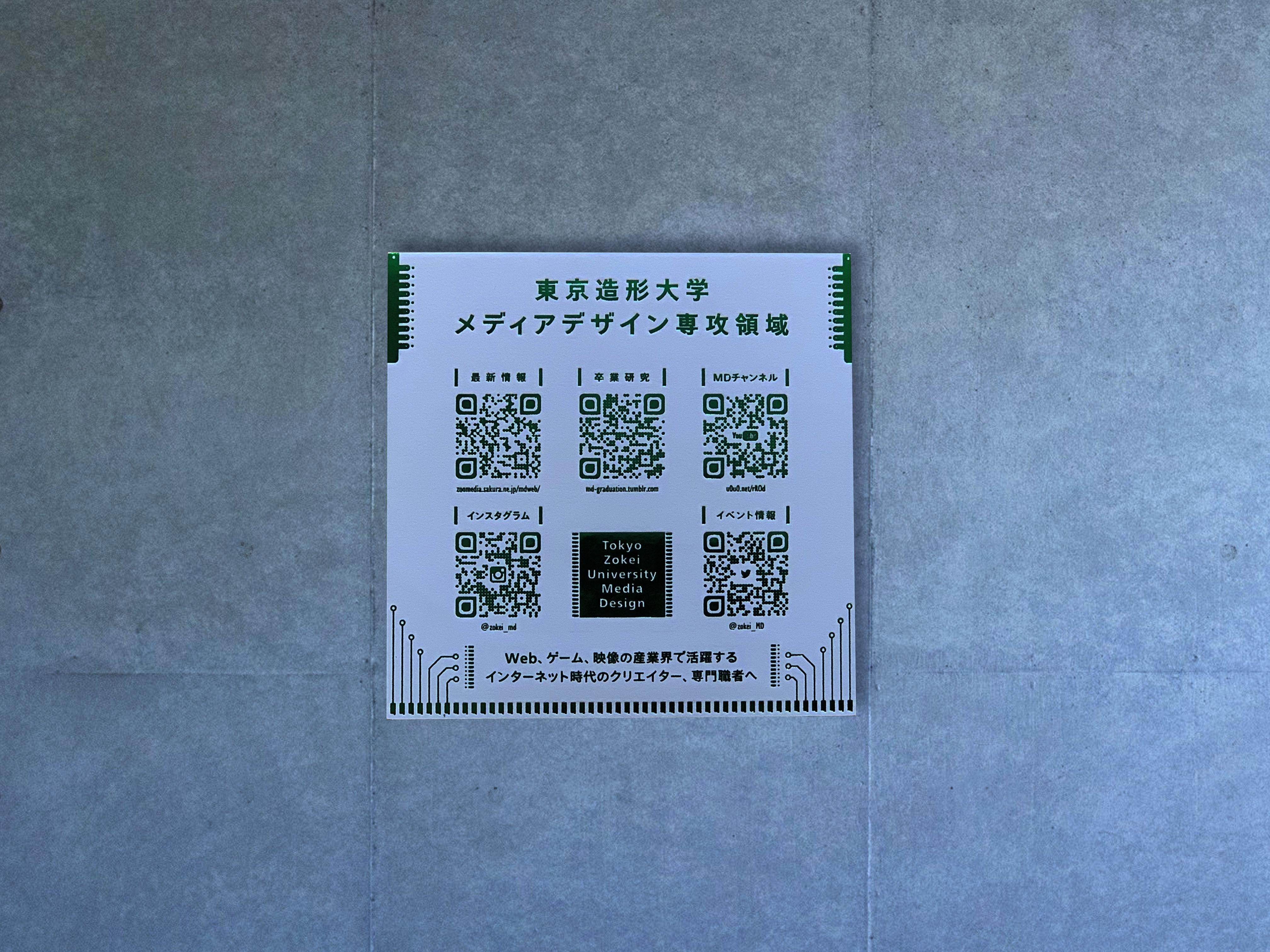 media2019card_3